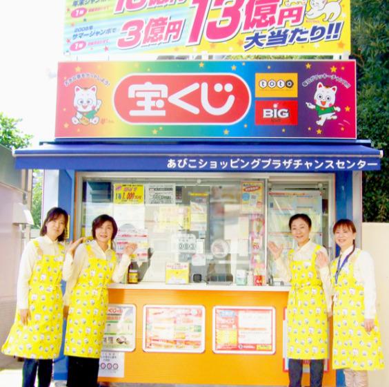 津田沼でよく当たる売り場の参考画像